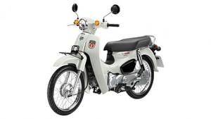 Đánh giá Honda Cub 2020